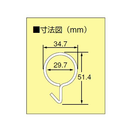 ■寸法図/パイプフック
