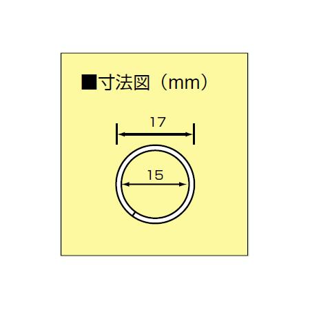 ■寸法図/二重カン (小)