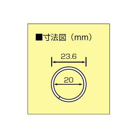 ■寸法図/二重カン (大)