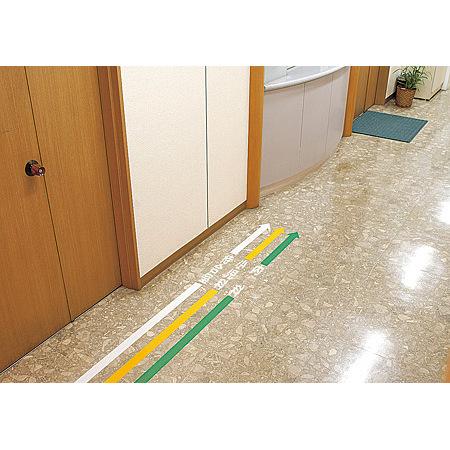 ■屋内床貼用矢印テープ 使用例(色はご確認下さい)