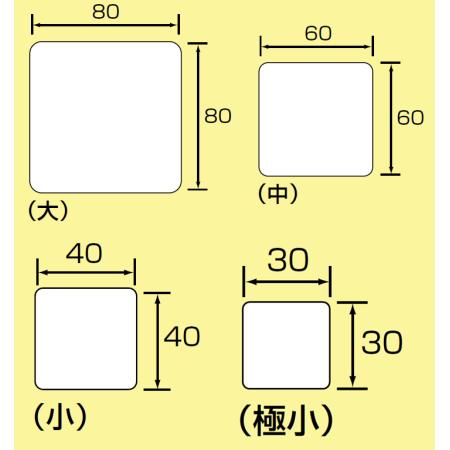 ■寸法図(mm)/JIS安全表示ステッカー