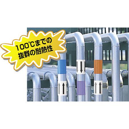 ■使用例/JIS配管識別テープ