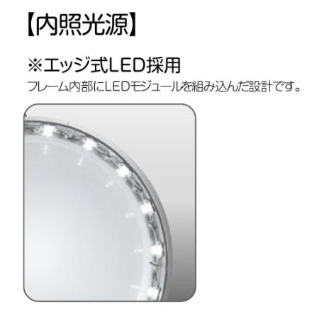 ■エッジ式LED採用