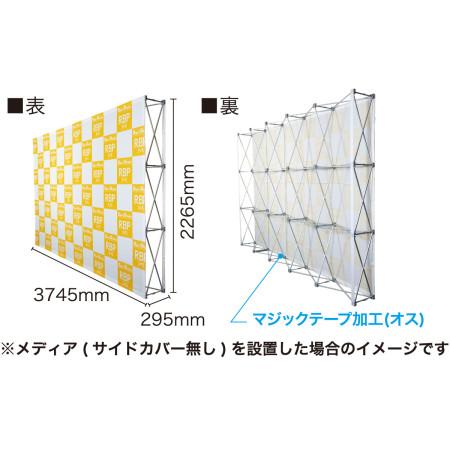 ■3×5タイプ:寸法図&背面写真