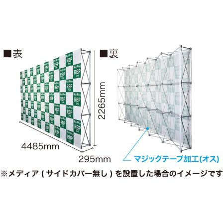 ■3×6タイプ:寸法図&背面写真