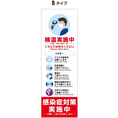 ■デザインB表示内容