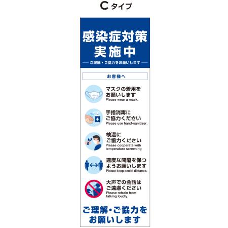 ■デザインC表示内容