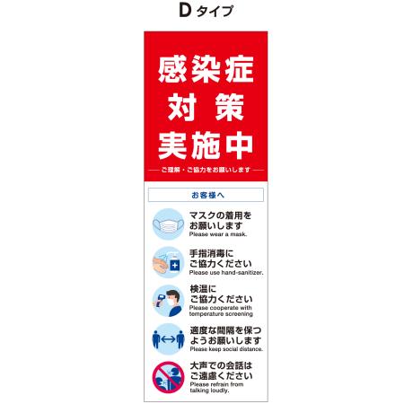 ■デザインD表示内容