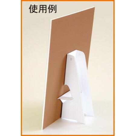 ■紙スタンド使用例(本商品の適用サイズは商品名でご確認ください。)