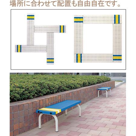 ホームベンチ 使用例のご紹介