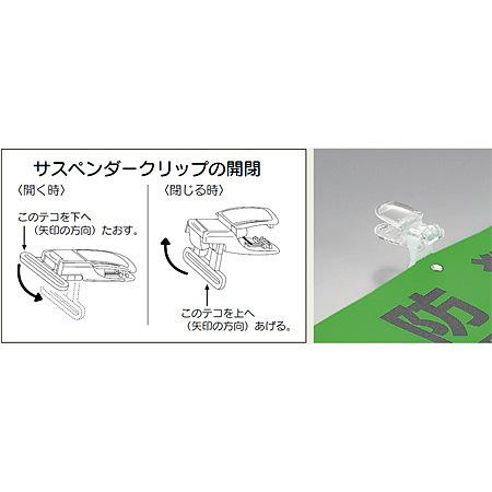 ■防犯対策反射腕章使用例3