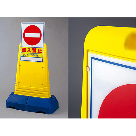 ■表示板はスライド式でツメに差し込み固定します。