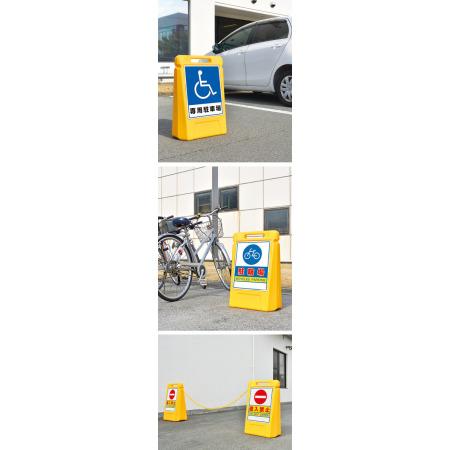サインボックスの使用例。駐車場や駐輪場で活躍するシンプルかつインパクトのあるデザイン