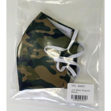 ■布マスクの梱包形態(写真はカモフラージュデザイン)