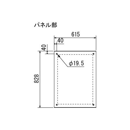 ■寸法図(パネル部)
