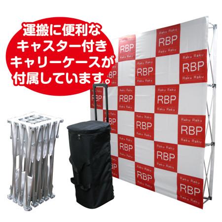■楽々!バックパネルは便利な収納ケース付き
