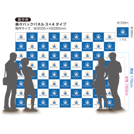 ■横9×8マスのデザイン例。定番の格子柄デザインの製作サイズです。