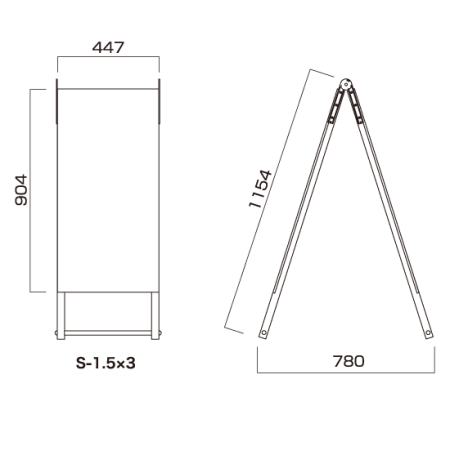 ■AサインS(セーフティ) S-1.5×3 図面情報