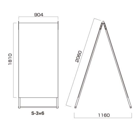 ■AサインS(セーフティ) S-3×6 図面情報