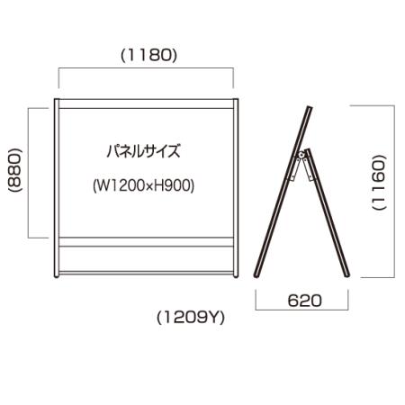 ■Aステージ1209Y 図面情報