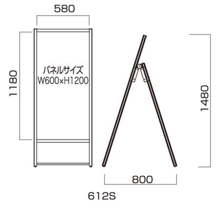 ■Aステージ612S 図面情報