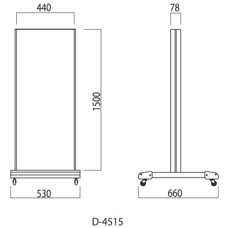 ■クロスオーバー D4515 寸法図