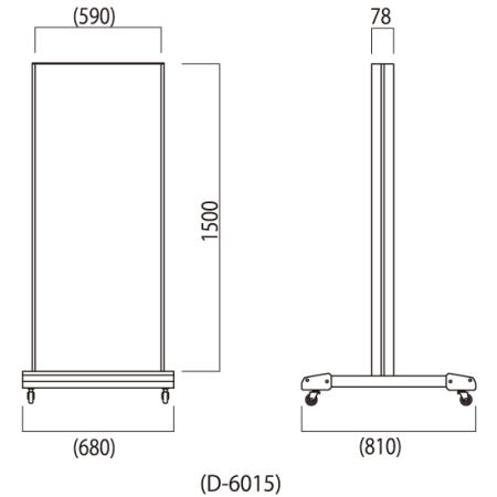 ■クロスオーバー D6015 寸法図
