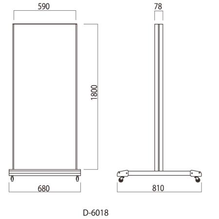 ■クロスオーバー D6018 寸法図