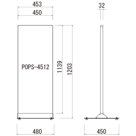 ■ポップスF(A)-4512S 寸法図