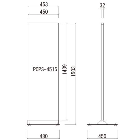 ■ポップスF(A)-4515S 寸法図