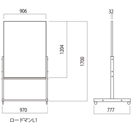 ■図面 ロードマンL-1