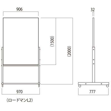■図面 ロードマンL-2
