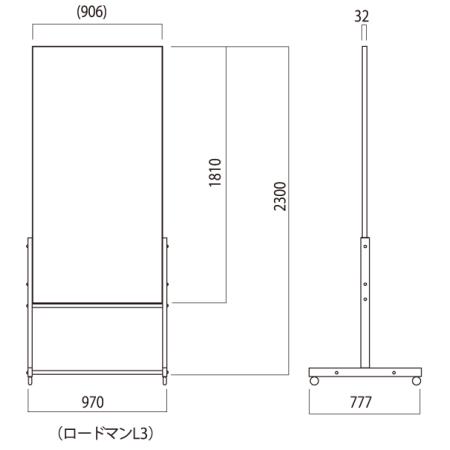 ■図面 ロードマンL-3
