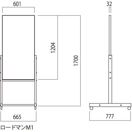 ■図面 ロードマンM-1