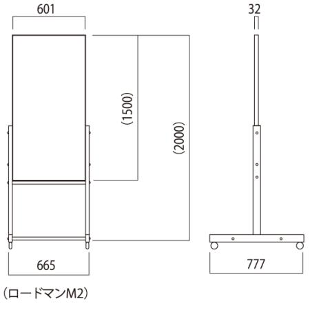 ■図面 ロードマンM-2
