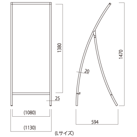 ■タイプR Lサイズ図面