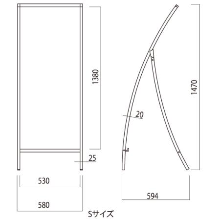 ■タイプR Sサイズ図面