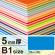 ※ボードの寸法は規格サイズよりも多少大きめになっております。(3×6サイズを除く)
