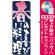 のぼり旗 表記:春の喜び料理 (7151) [プレゼント付]