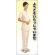 ようこそ 女性白衣セパレート(薄ピンク) 等身大バナー 素材:トロマット(厚手生地) (62259)