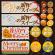 秋冬セット ケーキ用 看板・ボード用イラストシール (W285×H285mm)