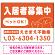 入居者募集中 ペットOK イラスト オリジナル プレート看板 W600×H450 エコユニボード