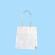 手提袋 スムース15-08 白無地 (300枚セット)