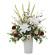 【送料無料】トリムカサブランカ (壁掛タイプ) (造花) 高さ93cm 光触媒 (741A400)
