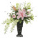 【送料無料】フリルカサブランカ (壁掛タイプ) (造花) 高さ63cm 光触媒 (743A170)