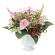 バンビーナ (造花) 高さ22cm 光触媒 (865A48)