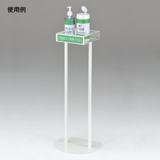 ■使用例※ボトル別売