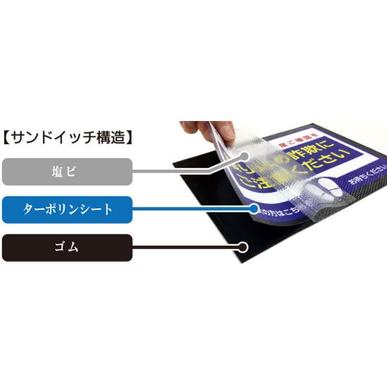 ■安心の日本製。3つの素材の一体化構造で、滑らず、剥がれやめくりが生じません。