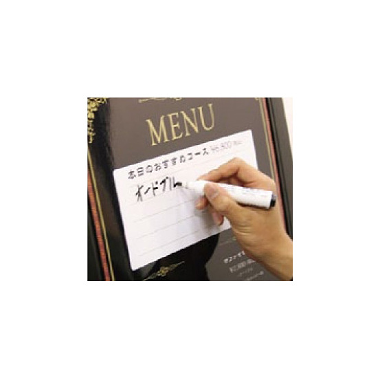 ■ホワイトボードとして使用可能 ※必ずホワイトボード専用マーカーをご使用ください。