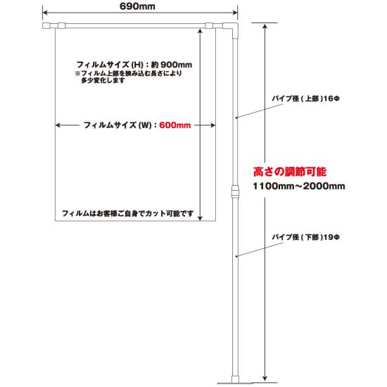 ■寸法図:飛沫ブロッカー サイドパーテーション